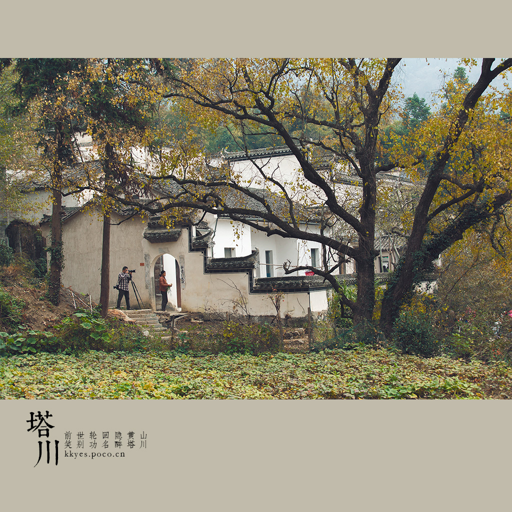 tachuan_022